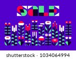 sale banner or flyer with wild...   Shutterstock .eps vector #1034064994