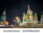 moscow  russia   february  25 ... | Shutterstock . vector #1034066260