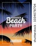 summer beach party poster...   Shutterstock .eps vector #1034078704