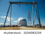 a special astrophysical... | Shutterstock . vector #1034083234