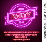 vector pink neon glowing party ... | Shutterstock .eps vector #1034114728