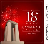 18 march canakkale victory day. ... | Shutterstock .eps vector #1034127958