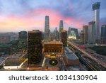 high angle view of beijing... | Shutterstock . vector #1034130904