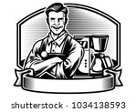 smiling barista with the... | Shutterstock .eps vector #1034138593