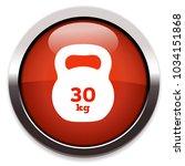kettlebell isolated vector icon | Shutterstock .eps vector #1034151868