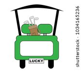 green lucky golf cart | Shutterstock .eps vector #1034165236