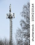 Small photo of Modern communication technologies, a mobile communications tower in the winter season, in the vicinity of Yaroslavl