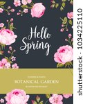 spring time concept of card... | Shutterstock .eps vector #1034225110
