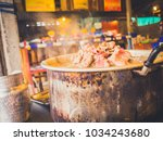 the grill stove  | Shutterstock . vector #1034243680
