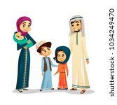 arab islamic family in... | Shutterstock .eps vector #1034249470