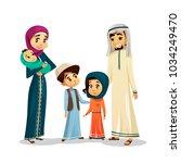 arab islamic family in... | Shutterstock .eps vector #1034249470