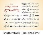 kit of vector vintage elements... | Shutterstock .eps vector #1034261590