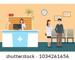 young nurse at hospital... | Shutterstock .eps vector #1034261656
