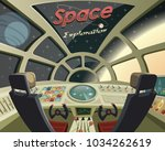 space exploration  view from... | Shutterstock .eps vector #1034262619