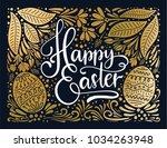 easter vector lettering card.... | Shutterstock .eps vector #1034263948
