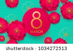 happy international women's day ... | Shutterstock .eps vector #1034272513