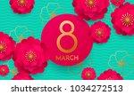 happy international women's day ... | Shutterstock .eps vector #1034272513