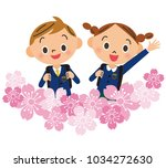 admission cherry tree child | Shutterstock .eps vector #1034272630