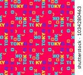 tokyo seamless pattern.... | Shutterstock .eps vector #1034280463