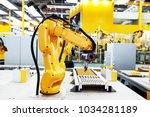 artificial intelligence... | Shutterstock . vector #1034281189