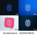 glitch  neon effect. reward... | Shutterstock .eps vector #1034314876