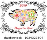 2019 happy new year greeting... | Shutterstock .eps vector #1034323504