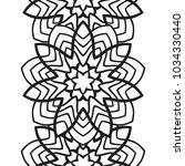 seamless border for coloring... | Shutterstock .eps vector #1034330440
