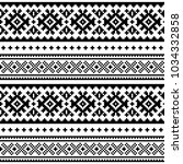 seamless folk art pattern ... | Shutterstock .eps vector #1034332858