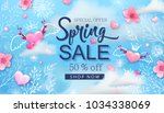 spring sale banner with cherry... | Shutterstock .eps vector #1034338069