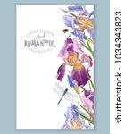 vector vintage botanical border ... | Shutterstock .eps vector #1034343823