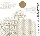 japanese pattern vector. tree... | Shutterstock .eps vector #1034357680