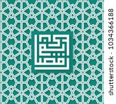 square kufic calligraphy...   Shutterstock .eps vector #1034366188