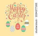 hand drawn lettering. easter... | Shutterstock .eps vector #1034377183