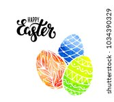 happy easter hand drawn... | Shutterstock .eps vector #1034390329