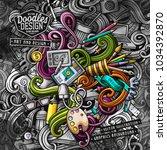 doodles graphic designer vector ... | Shutterstock .eps vector #1034392870