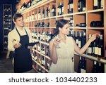 portrait of young european glad ... | Shutterstock . vector #1034402233