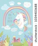 cute unicorn with watermelon | Shutterstock .eps vector #1034403688