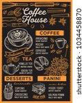 coffee restaurant menu. vector... | Shutterstock .eps vector #1034458870