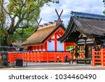 sumiyoshi grand shrine or... | Shutterstock . vector #1034460490