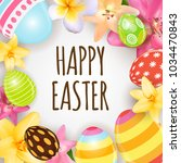 happy easter cute background... | Shutterstock .eps vector #1034470843