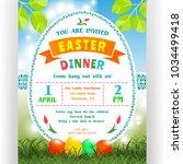 easter dinner announcing poster ... | Shutterstock .eps vector #1034499418