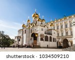 Annunciation Cathedral In The...