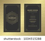 luxury business card and... | Shutterstock .eps vector #1034515288
