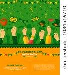 saint patrick's day carnival... | Shutterstock .eps vector #1034516710