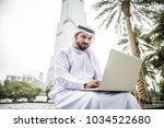 arabic businessman in dubai | Shutterstock . vector #1034522680