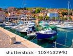 idyllic mediterranean... | Shutterstock . vector #1034532940
