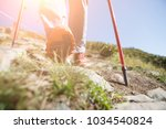 picture of man with sticks for... | Shutterstock . vector #1034540824