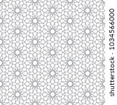 arabic seamless pattern with... | Shutterstock .eps vector #1034566000