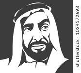 portrait of    sheikh zayed    ... | Shutterstock .eps vector #1034572693