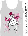 love heart hand tshirt design   Shutterstock .eps vector #1034577910